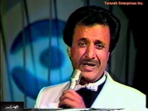 Shamaizadeh-Golhaye Khise Baghcheh thumbnail