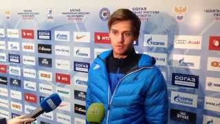 Ломбертс: ''После третьего гола все было кончено''