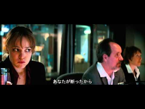 【映画】★恋とニュースのつくり方(あらすじ・動画)★