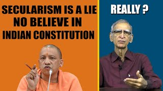 Does Yogi  Belive in indian Constitution ?   What is His Ideology ?   by Dr Ram Puniyani.
