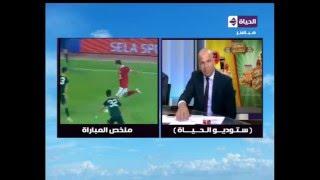 """ستوديو الحياة - وائل جمعة : عماد متعب """" مش مكنة """" علشان ينزل الدقيقة 90 يدخل هدف"""