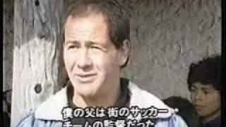 栄光の10番マラドーナ part1 (Diego Maradona)