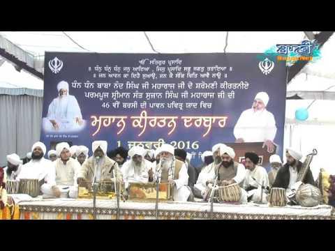 Bhai-Chamanjeet-Singhji-Lal-At-Karol-Bagh-On-01-Jan-2016