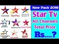 STAR के आये नए Pack||Star Tv All Channels pack||dd free dish