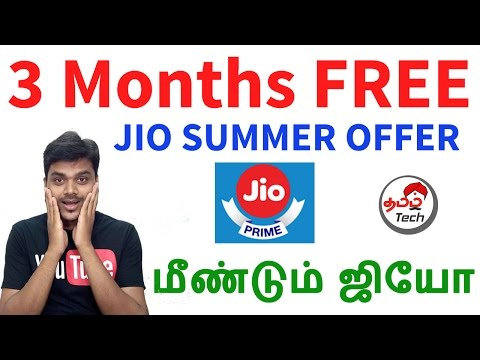 மீண்டும் ஜியோ - Jio Summer Surprise - 3 Months Free Offers for Jio Prime Members