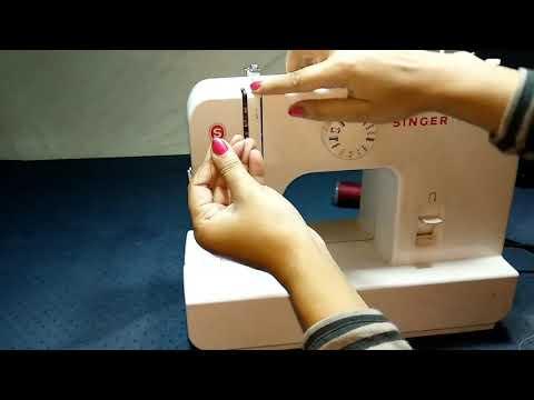 সিঙ্গার সেলাই মেশিন পরিচিতি,,Singer Promise, Sewing Machine