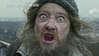 【凱特布蘭琪:宣言13】電影預告 9/22(五) 眾聲喧嘩