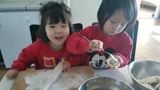 3세 5세 서자매의 꽁냥꽁냥 만두만들기 새우만두 미키마…
