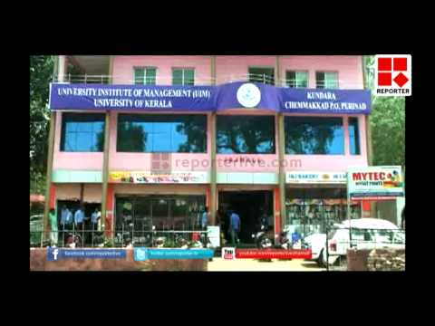 Investigation against kollam anchalummoodu management college principal
