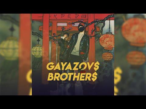 GAYAZOV$ BROTHER$ - Ежик в тумане (Lyrics Video)