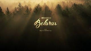 Mysterious Belarus