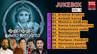 Hindu Devotional Songs Malayalam | Krishna Krishna Mukunda Janardhana | Audio Jukebox