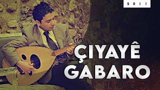 Bilind Ibrahim - Çiyayê Gabaro (Lyrics Video)