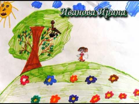 Человек и природа конкурс рисунков