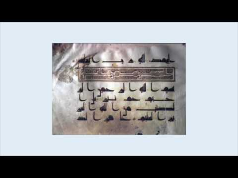 Francois Deroche, 'The Arabic Manuscript Tradition' 03-31-17