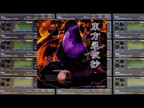 SC-88Pro - Illusionary Night ~ Ghostly Eyes (MIDI version) - 東方永夜抄 ~ Imperishable Night OST
