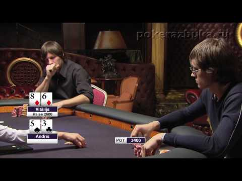 16.Royal Poker Club Tv Show Episode 4 Part 4