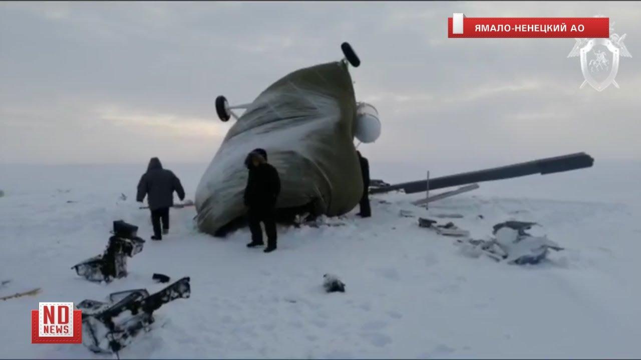 Место крушения вертолета Ми-8. Работа следователей