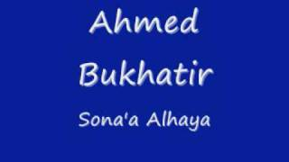 Ahmed Bukhatir Sona