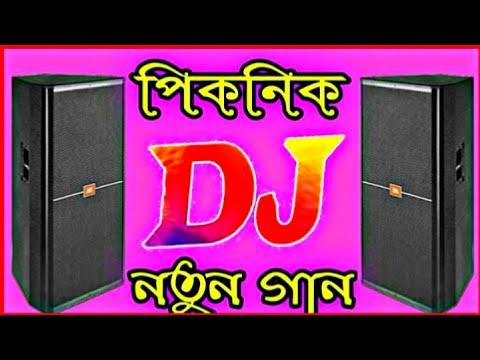 new-bangla-dj-song-2019- -joto-tk-galo-amar-dj-hard-song- -bangal-dj-gan-2019- -purulia-dj-song-2019