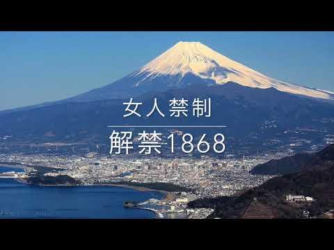Fuji Women