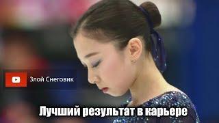Элизабет Турсынбаева ПРЕВОСХОДНЫЙ ПРОКАТ Чемпионат Мира 2019