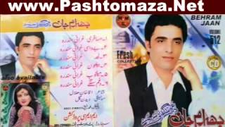 Bahram Jan Pashto New Song Tapay 2015 Musafari