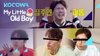 Jong Kook and Hee Chul can stay for cheap [My Little Old Boy Ep 216]