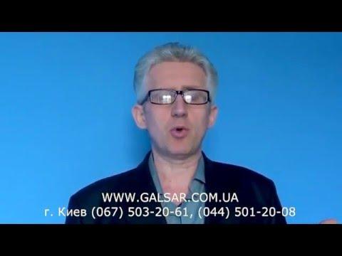 видео: Как избежать ошибок при выборе памятника из гранита. galsar г. Киев