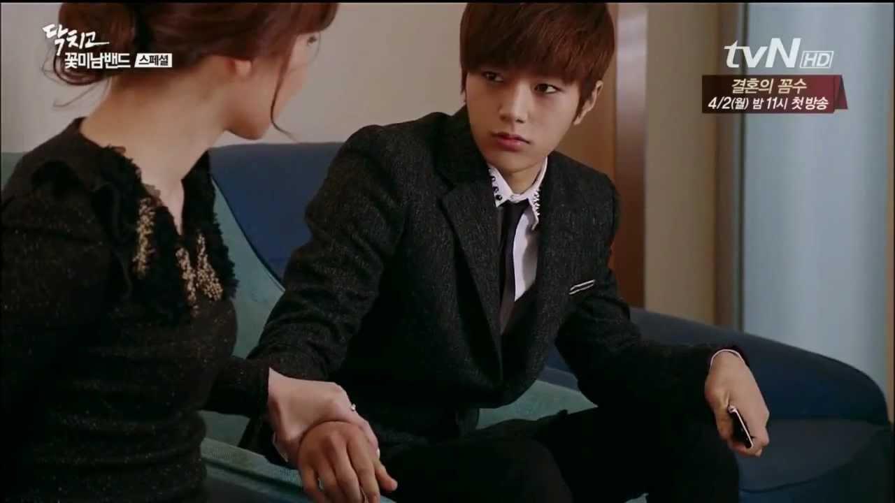 Shut Up Flower Boy Band Byung