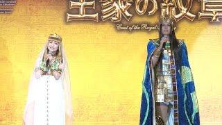 少女漫画の金字塔「王家の紋章」が8月に東宝によってミュージカル化され...