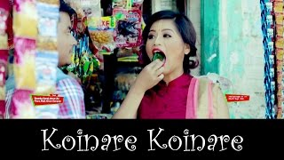 Koinare Koinare - Official Music Video Release