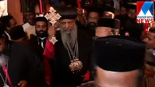 The Ethiopian Orthodox Church leader reception in Mumbai| Manorama News