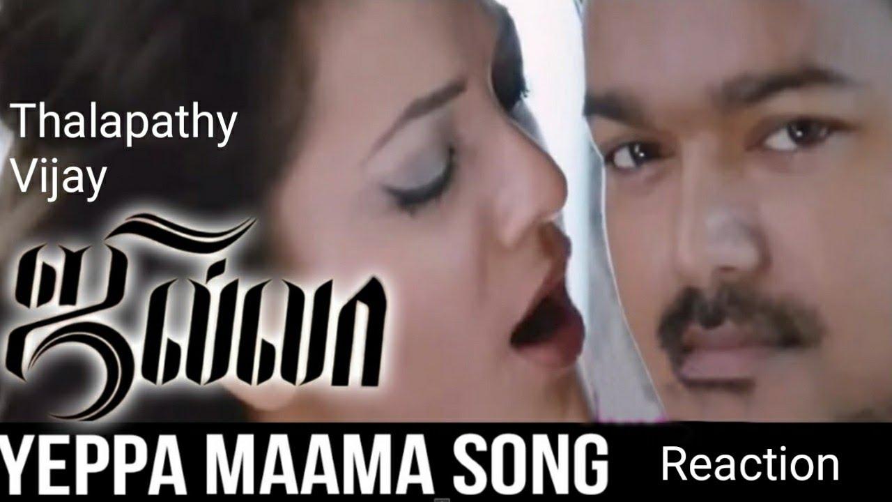 Yeppa Maama Full Song - Jilla Tamil Movie | Thalapathy Vijay | Reaction | Cine Entertainment
