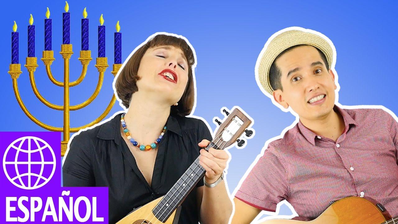 Hanukkah Chanukah Songs for Kids Alina Celeste Spanish