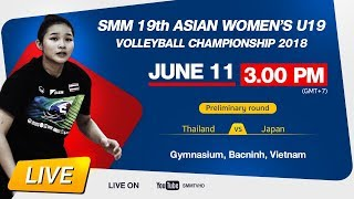 Thailand vs Japan | Preliminary | SMM 19th ASIAN WOMEN'S U19 VOLLEYBALL CHAMPIONSHIP 2018 [TH]