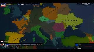 Продвижение на север | Югославия #2