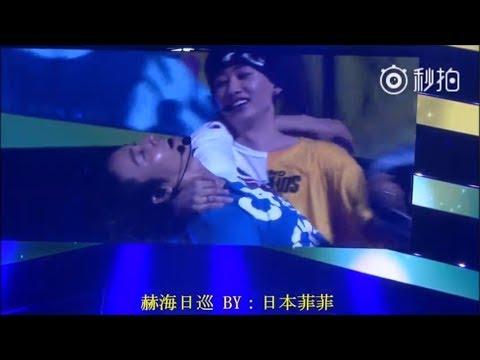 181012 D&E♡JAPAN TOUR 2018 STYLE~NAGOYA~