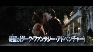 映画「ニュータイプ ただ、愛のために」