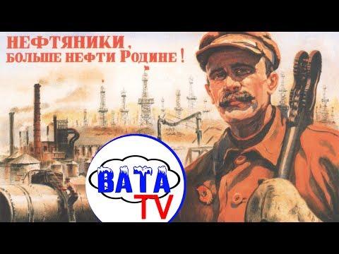 Как российский ВВП