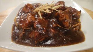 Chicken In Black Bean Sauce | Sanjeev Kapoor Khazana