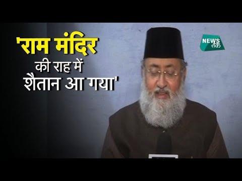 सलमान नदवी का अमरनाथ मिश्रा पर बड़ा पलटवार | BIG STORY | News Tak