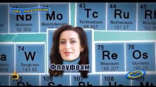 Кой ще е Господар на седмицата: Шегаджията Симеонов, химичката Гавазова или чембер-борците?