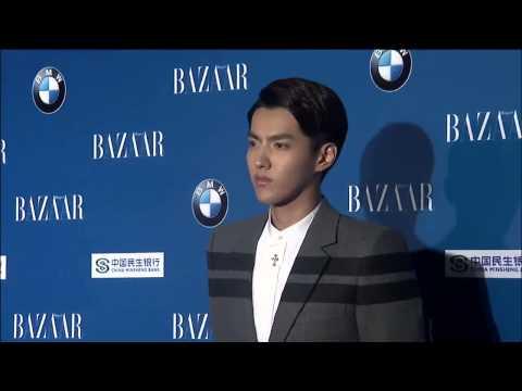 [Official HD]140919 BAZAAR Charity Night-Red Carpet-Wuyifan/Kris