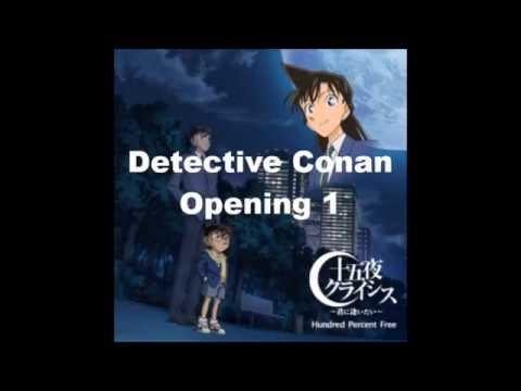 Detective Conan Opening 1 - Mune Ga Dokidoki (Lyrics in the Description)