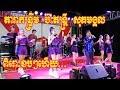 Romvong Orkes khmer Full Song + Music Sopeak Mongkol  2019