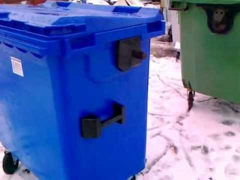 Видео мусорный контейнер 770 литров продам Киев