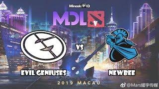 [dota 2] Evil Geniuses vs Newbee - MDL Macau 2019 | Kisah Caster Memperjuangkan Cinta