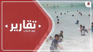 شواطئ المكلا تكتظ بالمواطنين المحتفلين بعيد الأضحى