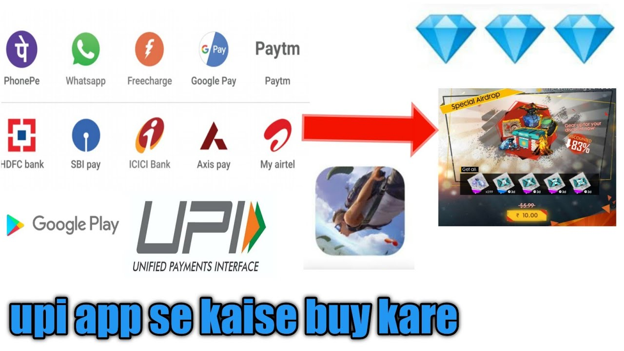 How to buy special airdrop in any upi id upi se kaise free fire diamond and  special airdrop buy kare